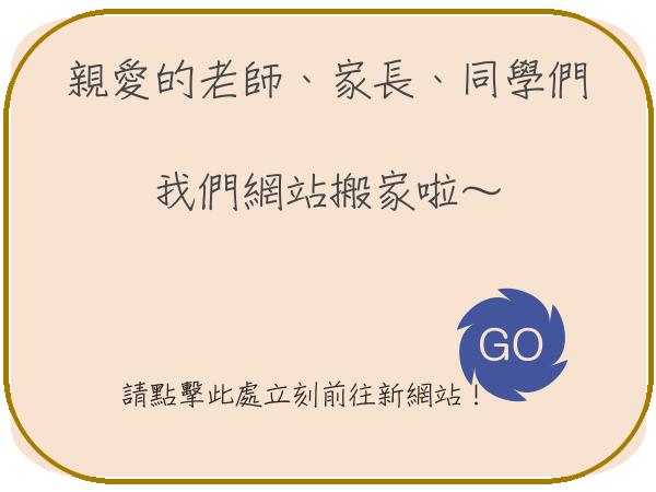 中華大學 CHU
